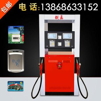 銳嘉(jia)新(xin)型雙(shuang)槍(qiang)加油機IC卡加油機...